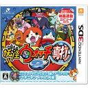 【封入特典付】【3DS】妖怪ウォッチ2 真打 レベルファイブ...