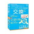 HD革命/CopyDrive Ver.6 with Eraser 通常版【税込】 アーク情報システム 【返品種別B】【送料無料】【RCP】
