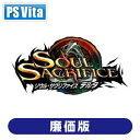 【PS Vita】SOUL SACRIFICE DELTA PlayStation(R)Vita the Best ソニー・コンピュータエンタテインメント [VCJS25003]