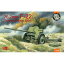 1/72 露 76mm師団砲 M1936(F-22)  ミリタリーホイール