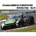 1/43 D'station ADVAN GT-R SUPER GT500 2014 Rd.2 Fuji No.24【45103】 【税込】 EBBRO [エブロ 45103 D-station ADVAN SUPER GT500]【返品種別B】【送料無料】【RCP】