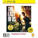 【PS3】The Last of Us(ラスト・オブ・アス)...
