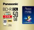 LM-BR50LP20【税込】 パナソニック 4倍速対応BD-R DL 20枚パック 50GB ホワイトプリンタブル Panasonic [LMBR50LP20]【返品種別A】【送料無料】【RCP】