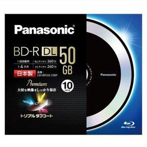 LM-BR50L10BP パナソニック 4倍速対応BD-R DL 10枚パック 50GB デザインディスク (クールブラックII) Panasonic