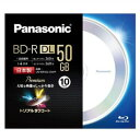 LM-BR50L10WP【税込】 パナソニック 4倍速対応BD-R DL 10枚パック 50GB デザインディスク (クールホワイトII) Panasonic ...