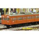 [鉄道模型]グリーンマックス GREENMAX 【再生産】(Nゲージ) 7005 国鉄(JR)103