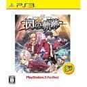 【PS3】英雄伝説 閃の軌跡 PlayStation(R)3 the Best 【税込】 日本ファルコム [BLJM-55079エイユウデンセツ]【返品種別B】...
