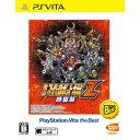 【PS Vita】第3次スーパーロボット大戦Z 時獄篇 PlayStation(R)Vita the Best 【税込】 バンダイナムコゲームス [VLJS55005]【返品種別B】【RCP】