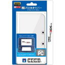 【New3DS LL】PCバリカタカバー for Newニンテンドー3DS LL 【税込】 ホリ [3DS-427]【返品種別B】【RCP】