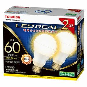LDA8L-G/60W-2P 東芝 LED電球 一般電球形 810lm(電球色相当)【2個セット】 TOSHIBA E-CORE(イー・コア)全方向タイプ [LDA8LG60W2P]【返品種別A】