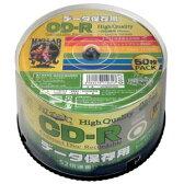 HDCR80GP50HQ【税込】 HI-DISC データ用700MB 52倍速対応CD-R 50枚パック ホワイトプリンタブル ハイディスク [HDCR80GP50HQ]【返品種別A】【RCP】