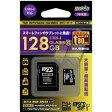 HDMCSDX128GCL10UIJP【税込】 HIDISC microSDXCメモリーカード 128GB Class10 UHS-I [HDMCSDX128GCL10UIJP]【返品種別A】【送料無料】【RCP】