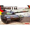 1/35 ドイツ主力戦車レオパルト 2A4【TS-016】 モンモデル [MEN TS016 ドイツ レオパルト2A4]【返品種別B】【送料無料】