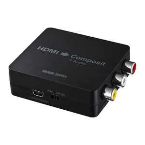 VGA-CVHD3 サンワサプライ HDMI信号コンポジット変換コンバーター  [VGACVHD3]【返品種別A】