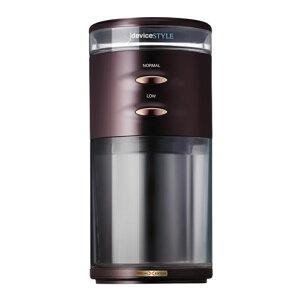 デバイス コーヒー ブラウン deviceSTYLE グラインダー