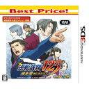 【3DS】逆転裁判123 成歩堂セレクション Best Pr...