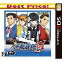 【3DS】逆転裁判5 Best Price! 【税込】 カプコン [CTR-2-AGKJ]【返品種別B】【RCP】