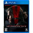 【PS4】METAL GEAR SOLID V: THE PHANTOM PAIN(通常版) 【税込】 コナミデジタルエンタテインメント [VF003-J1メタルギア]【返品種別B】【RCP】