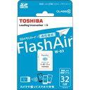 SD-WE032G【税込】 東芝 無線LAN搭載SDHCメモリカード 32GB Class10 Flash Air [SDWE032G]【返品種別A】【送料無料】【RCP】
