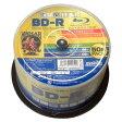 HDBDR130YP50HC【税込】 HI-DISC 4倍速対応 BD-R 50枚パック25GB ホワイトプリンタブル ハイディスク [HDBDR130YP50HC]【返品種別A】【RCP】