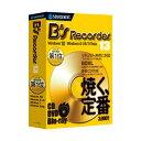B's Recorder 13【税込】 ソースネクスト 【返品種別B】【RCP】