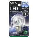 LDG1CN-G-E17-G245 ELPA LED電球 ミニボール電球形 55lm(クリア・昼白色相当) elpaballmini [LDG1CNGE17G245]【返品種別A】