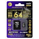 HDMCSDX64GCL10UI3JP HIDISC 4K/2K�����б� microSDXC���ꥫ���� 64GB Class10 UHS-I [HDMCSDX64GCL10UI3JP]�����'���A��