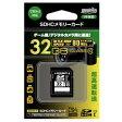 HDSDH32GCL10UIJP2【税込】 HIDISC SDHCメモリーカード 32GB Class10 UHS-I [HDSDH32GCL10UIJP2]【返品種別A】【RCP】