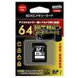 HDSDX64GCL10UIJP2【税込】 HIDISC SDXCメモリカード 64GB Class10 UHS-I [HDSDX64GCL10UIJP2]【返品種別A】【RCP】