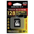 HDSDX128GCL10UIJP2【税込】 HIDISC SDXCメモリカード 128GB Class10 UHS-I [HDSDX128GCL10UIJP2]【返品種別A】【送料無料】【RCP】