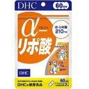DHCα-リポ酸60日分 120粒入り 【税込】 ディーエイチシー DHCアルフアリポ60 [DHCアルフアリポ60]【返品種別B】【RCP】【ni】