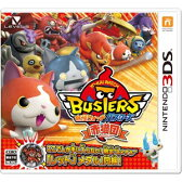 【封入特典付】【3DS】妖怪ウォッチバスターズ 赤猫団 【税込】 レベルファイブ [CTR-P-BYAJ]【返品種別B】【RCP】