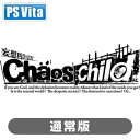 【PS Vita】CHAOS;CHILD(通常版) 5pb. [VLJM35...