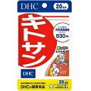 DHCキトサン20日分 60粒 DHC キトサン20ニチ