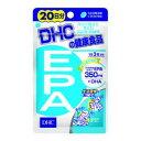 DHC EPA20日分 60粒 ディーエイチシー EPA20ニチ [EPA20ニチ]【返品種別B】