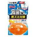 水洗トイレ スーパー オレンジ エキブル レツトジヨキンカエオレンジ