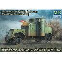 1/72 英・オースチンMk.III装甲車ビッカース機銃搭載WW-I【MB72007】 【税込】 マスターボックス [MB72007 オースチンマーク3 ビッカーズ]【返品種別B】【RCP】