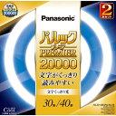 FCL30・40EDW/M/2K パナソニック 30形+40形丸型蛍光灯・クール色(昼光色・文字くっきり光) Panasonic パルック20000