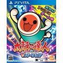 【PS Vita】太鼓の達人 Vバージョン 【税込】 バンダイナムコエンターテインメント [VLJS-114タイコノタツジン]【返品種別B】【送料無料】【RCP】