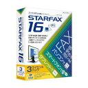 【最大1000円OFF■当店限定クーポン 8/20迄】STARFAX 16 3ライセンスパック メガソフト