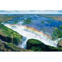 世界の絶景 ヴィクトリアの滝−ザンビア/ジンバブエ 1000ピース エポック社 [セントラル10-764ヴィクトリアノタ]【返品種別B】
