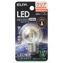 LDG1CL-G-E17-G246 ELPA LED電球 ミニボール電球形 45lm(クリア・電球色相当) elpaballmini [LDG1CLGE17G246]【返品種別A】