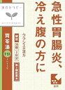 【第2類医薬品】胃苓湯エキス錠クラシエ 36錠 クラシエ薬品...