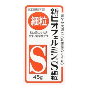 ビオフェルミン 武田薬品工業 シンビオフエルミン サイリユ