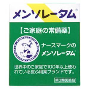 ロート製薬 メンソレータム軟膏c