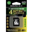 HDSDH4GCL10UIJP2【税込】 HIDISC SDHCメモリーカード 4GB CLASS10 UHS-I [HDSDH4GCL10UIJP2]【返品種別A】【RCP】