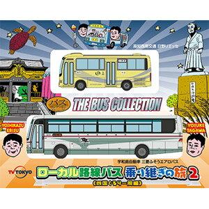 [鉄道模型]トミーテック (N) ザ・バスコレクション ローカル路線バス乗り継ぎの旅2 四国ぐるり一周編