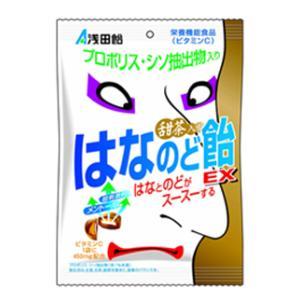 甜茶入りはなのど飴EX70g浅田飴テンチヤイリハナノドアメN
