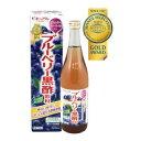 ブルーベリー黒酢飲料720ml 井藤漢方製薬 ブル-ベリ-ク...