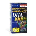 DHA1000 120粒 井藤漢方製薬 DHA1000 120T
